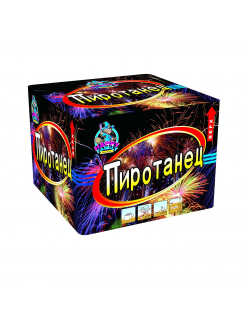 """Салют ПИРОТАНЕЦ 0,8"""" дюйма (20 мм.) калибр 100 залпов в Тюмени"""