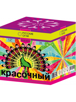 "Салют КРАСОЧНЫЙ 1,2"" дюйма (30 мм.) калибр 36 залпов в Тюмени"