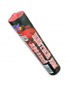Цветной дым красного цвета (120 сек)