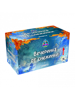 "Салют ВЕЧЕРИНКА ОТ СНЕЖИНКИ (модульный тип) 1"" дюйм (25 мм.) калибр 42 залпа в Тюмени"